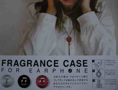 earphone.jpg