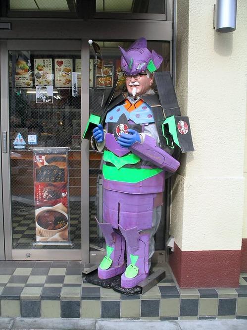 KFC_giant_robo_t.jpg