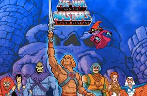 masters-of-the-universe1.jpg