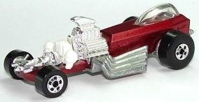 Rigor Motor.JPG