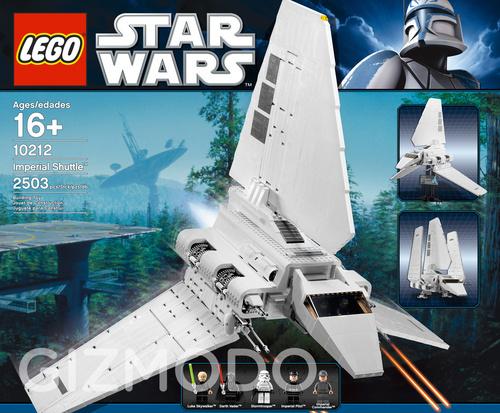 500x_lego-shuttle2.jpg