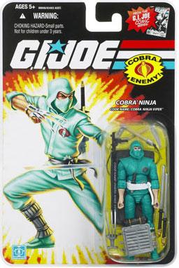 cobra_ninja_viper2.jpg