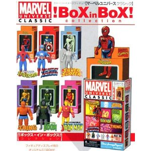 Marvel Box in Box Toys.jpg