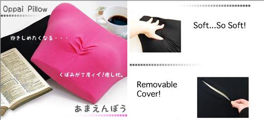 oppai-pillow-coversoftness.jpg