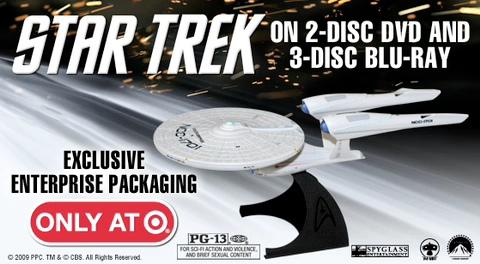 StarTrekShipDVD1.jpg