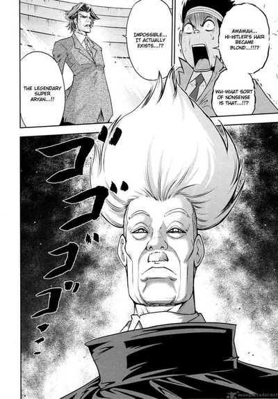 the-legend-of-koizumi-1391621.jpg