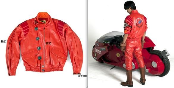 kaneda jacket.jpg