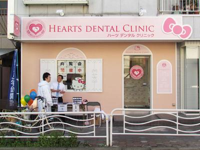 dental-clinic-1.jpg