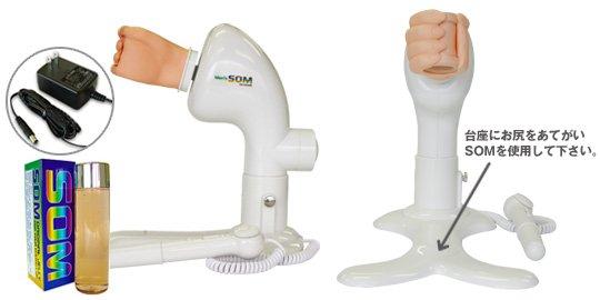 som-men-hand-type-handjob-machine-masturbot-2.jpg