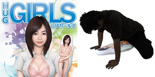 hug-girls-yumi-love-pillow-dakimakura-sex-doll-2.jpg