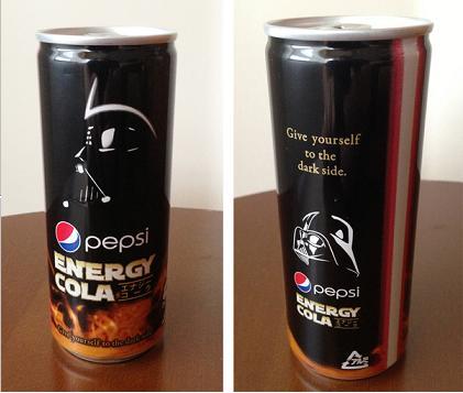 Pepsi Energy Cola.jpg