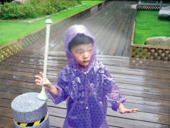 airumbrella.jpg