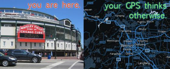 7-GPS.jpg