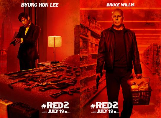 red2mashup.jpg