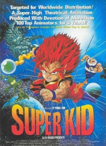 superkid-box.jpg