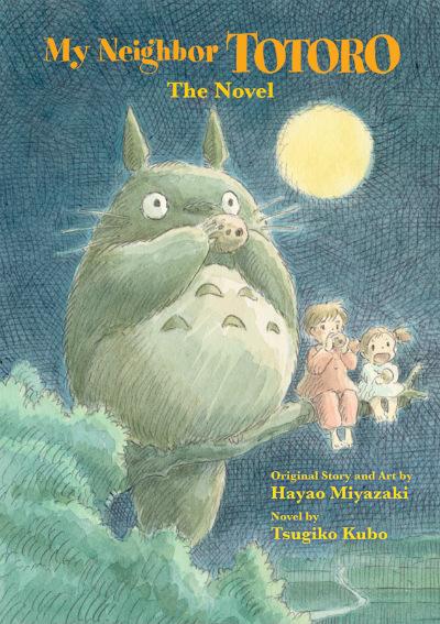Totoro_novel_cvr.jpg