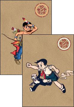04-manga-10centmanga.jpg