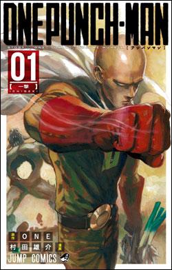 10-manga-onepunchman.jpg
