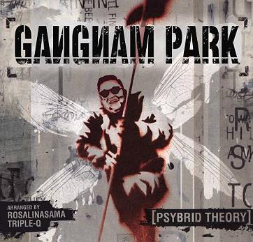gangnampark.jpg