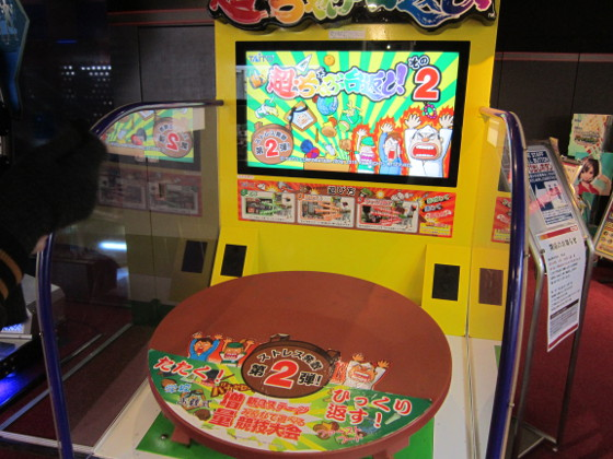 Table Flip Arcade Source Tr Travel Guide 15 Things To Do And See In An The Winter