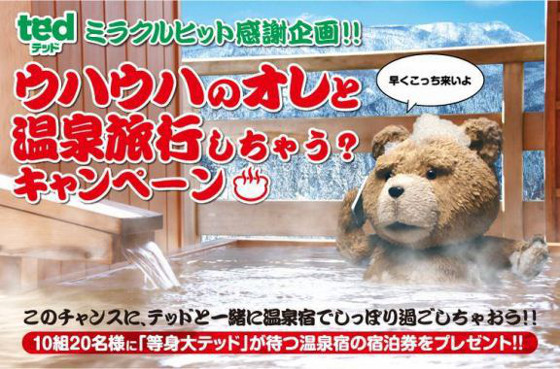 ted-hot-spring.jpg