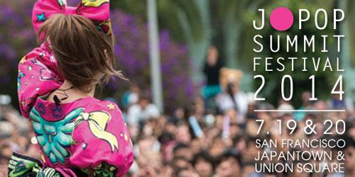 SC_06_AyumiSeto-J-POP14.jpg