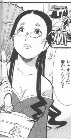 Feudal_era_cosplay1.jpg