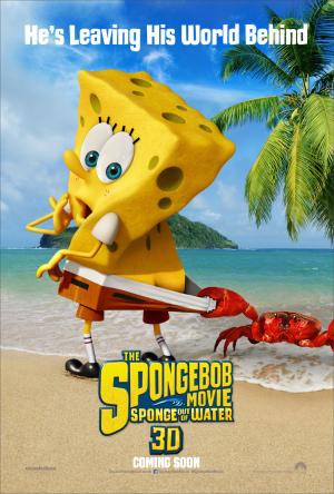 spongeass.jpg
