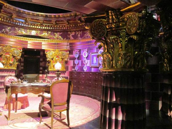 Umbridge_room.jpg