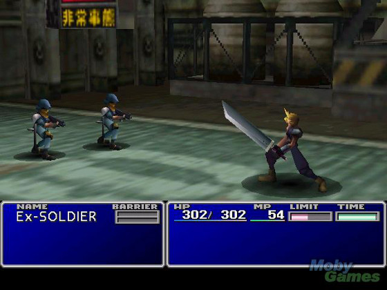 ff7pcport.jpg