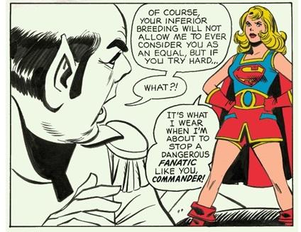 SupergirlHideousCostume.jpg