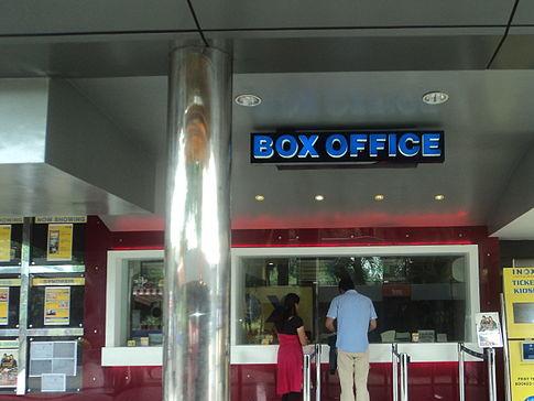 Inox_box_office.JPG