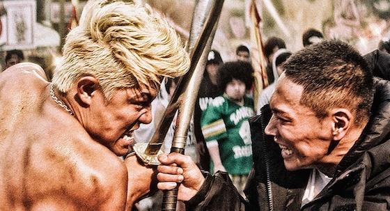 tokyo_tribe1__large.jpg