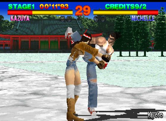 Tekken_Kazuya.jpg