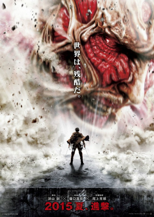 attackontitanliveposter.jpg