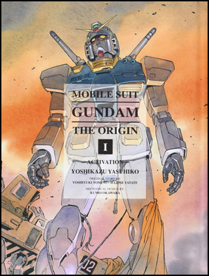gundam-the-origin.jpg
