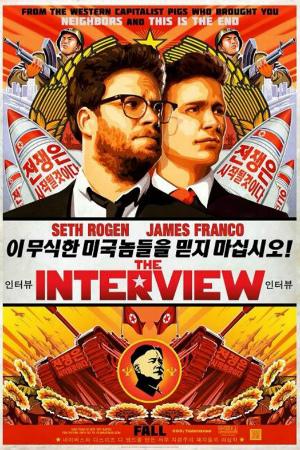 interviewposter.jpg