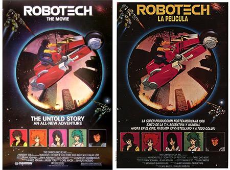 robotech_03.jpg