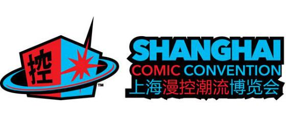 shanghaicomiccon.jpg