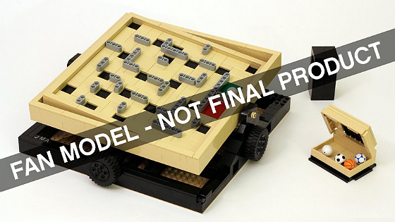 LegoLabyrinth.jpg