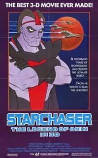 starchaser1.JPG