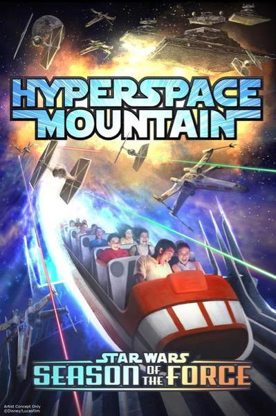 hyperspacemountain.jpg
