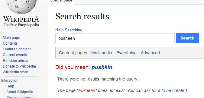 wiki_pusheen