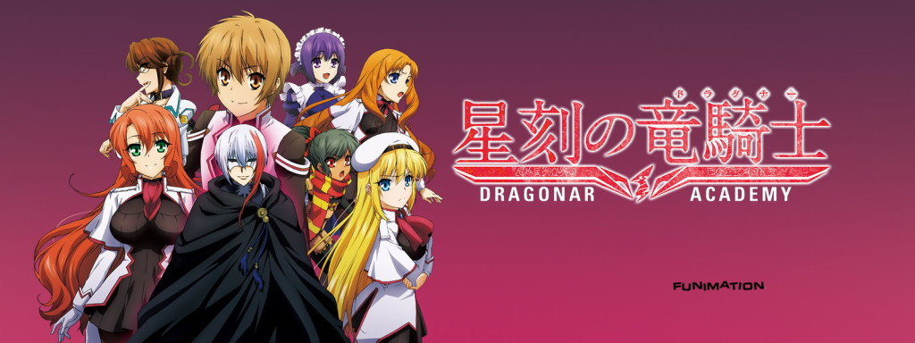 dragonarheader